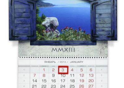 stampa calendari personalizzati muro aziendale
